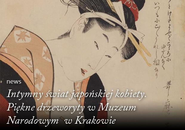 Japońskie obrazy erotyczne